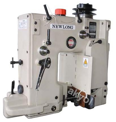 Newlong DS9C