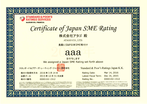 atago sertifika