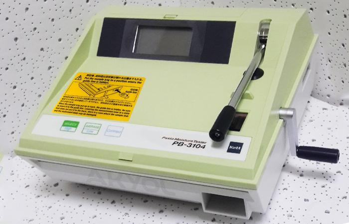 kett pb-3104 tahıl nem ölçer